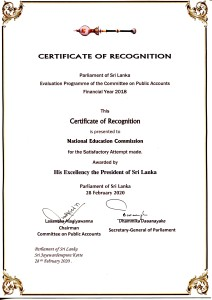 Recognition_PA